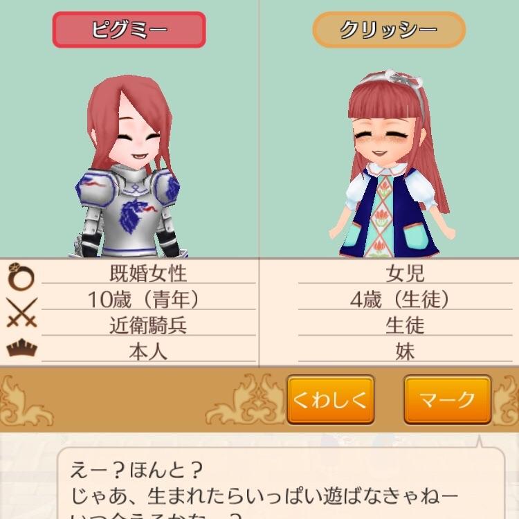 f:id:kurosuke2327:20180706230951j:image