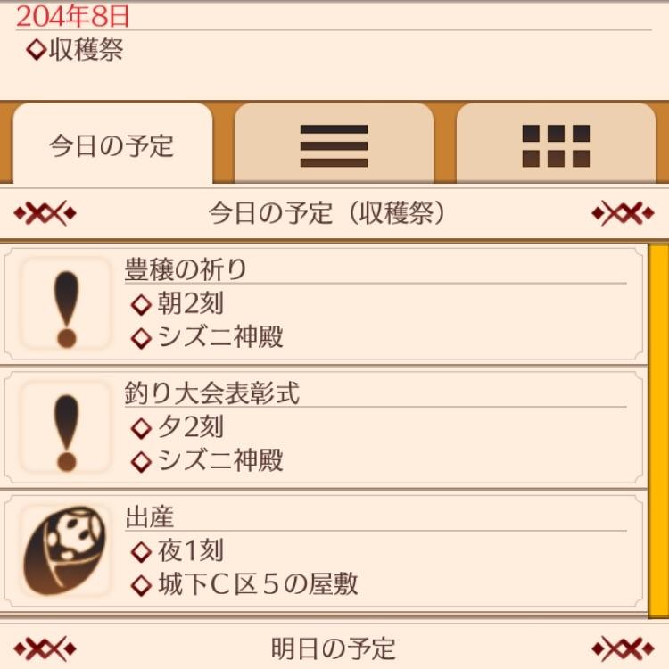 f:id:kurosuke2327:20180706231033j:image