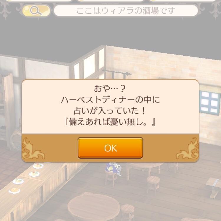 f:id:kurosuke2327:20180706232118j:image