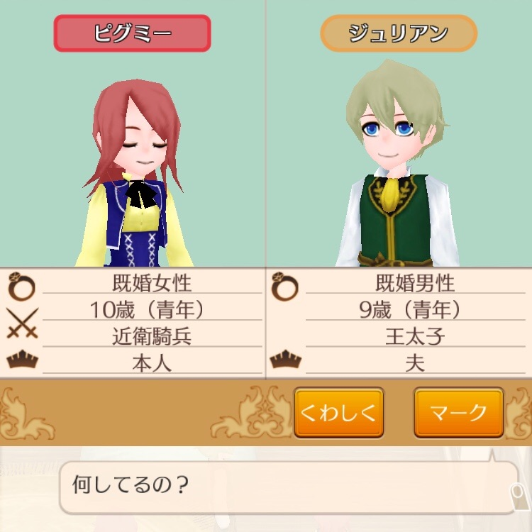 f:id:kurosuke2327:20180706232247j:image