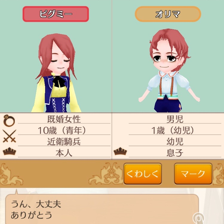 f:id:kurosuke2327:20180706232319j:image