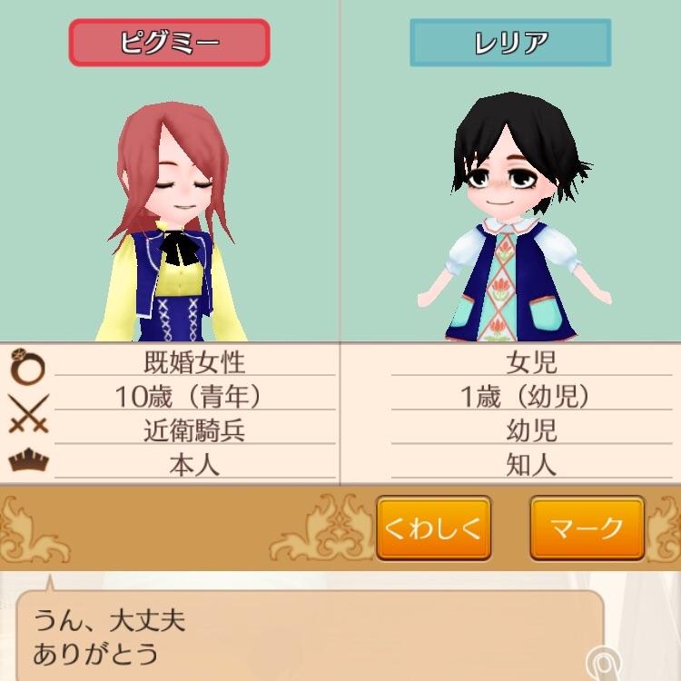 f:id:kurosuke2327:20180706232333j:image