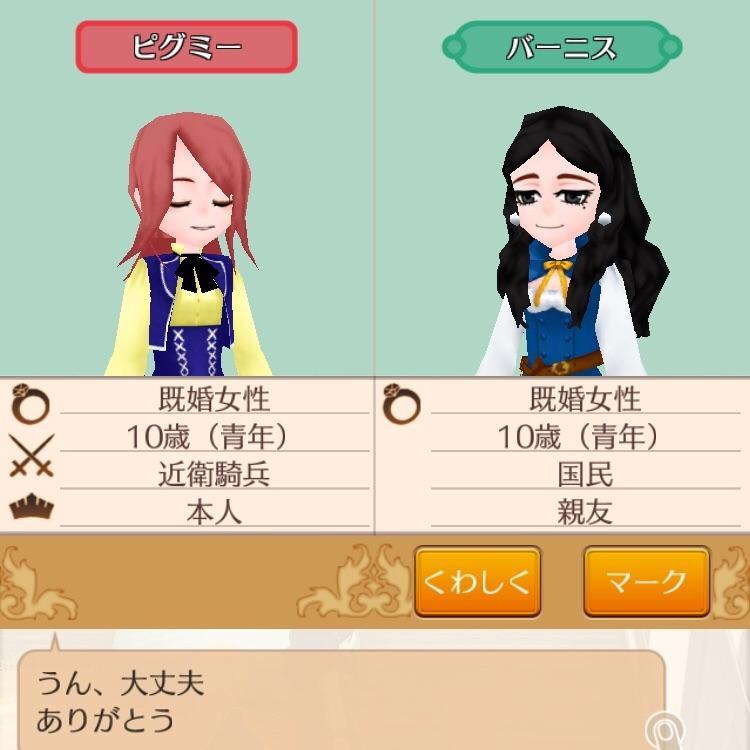 f:id:kurosuke2327:20180706232347j:image