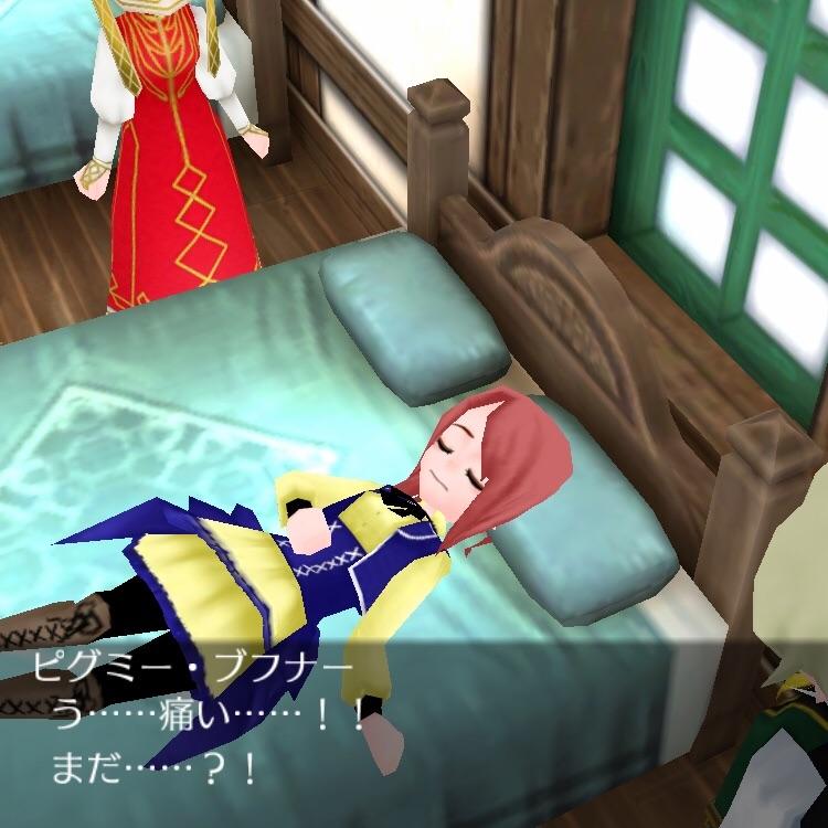 f:id:kurosuke2327:20180706232516j:image