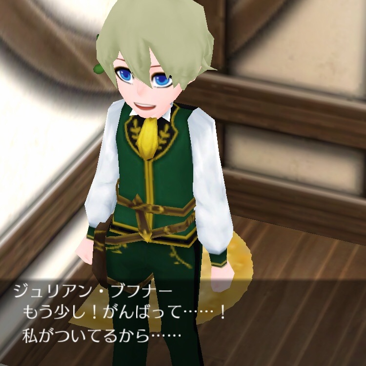 f:id:kurosuke2327:20180706232542j:image