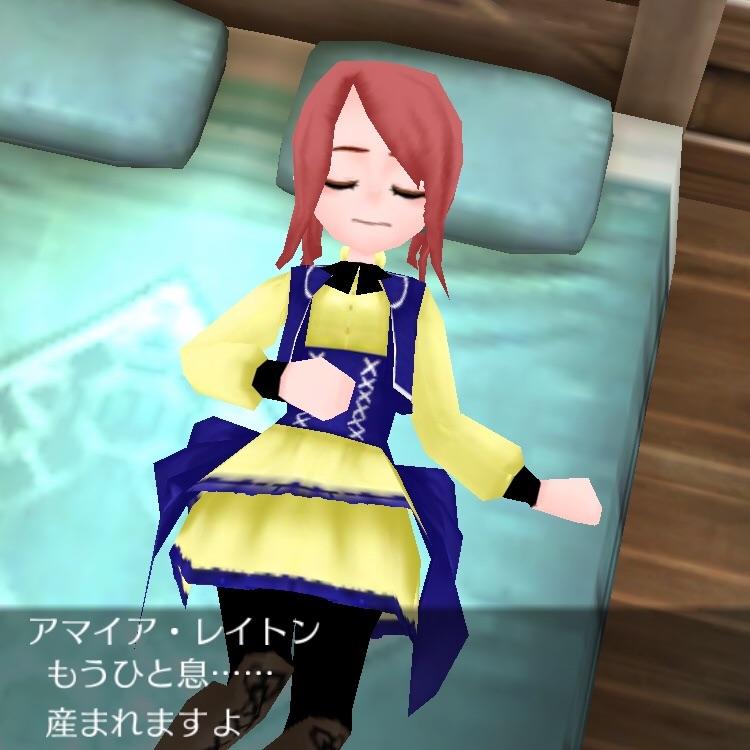 f:id:kurosuke2327:20180706232554j:image
