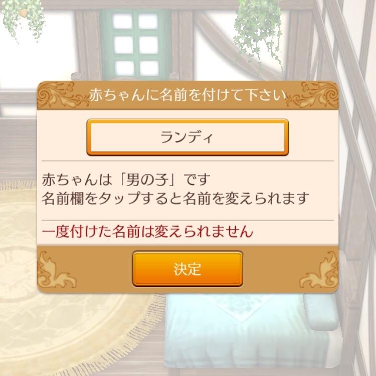 f:id:kurosuke2327:20180706232707j:image