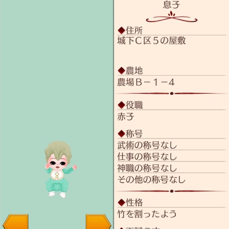 f:id:kurosuke2327:20180706232744j:image