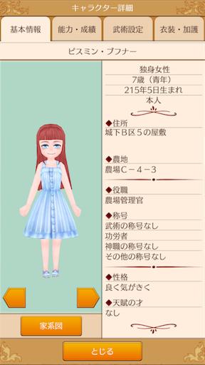 f:id:kurosuke2327:20180808224307p:image