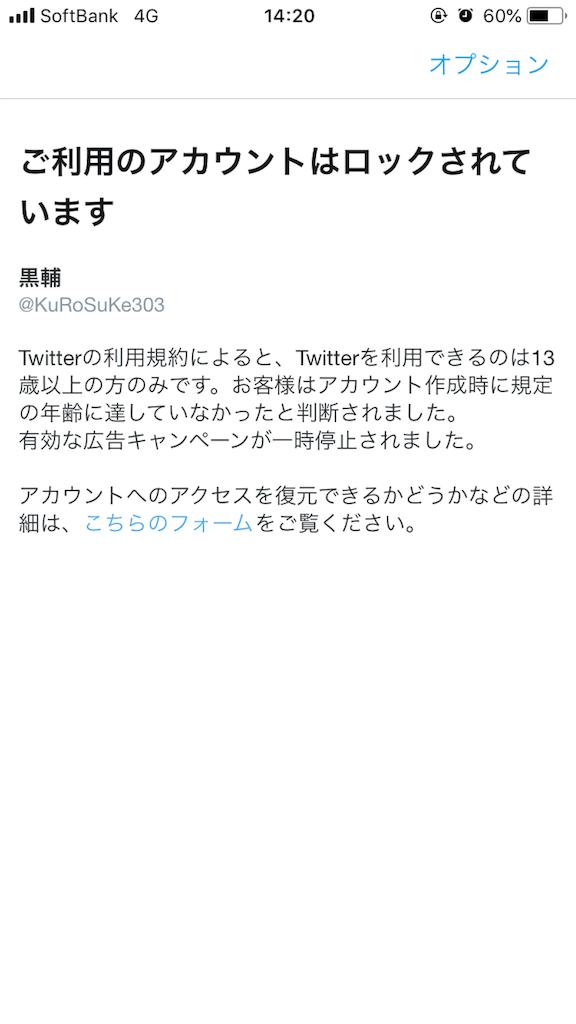 f:id:kurosuke303:20180719142203p:image