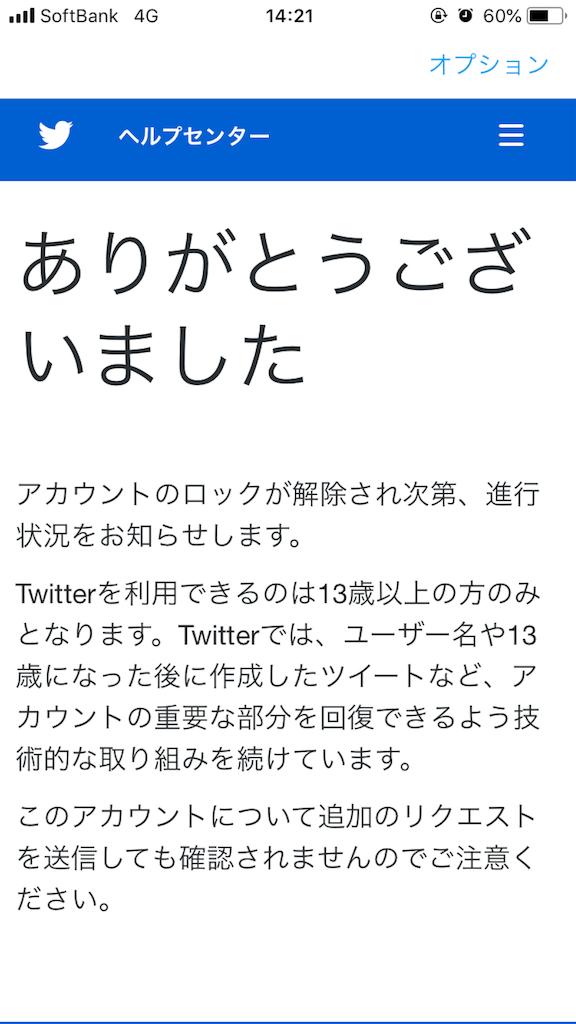 f:id:kurosuke303:20180719142718p:image