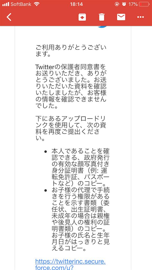 f:id:kurosuke303:20180723164149p:image