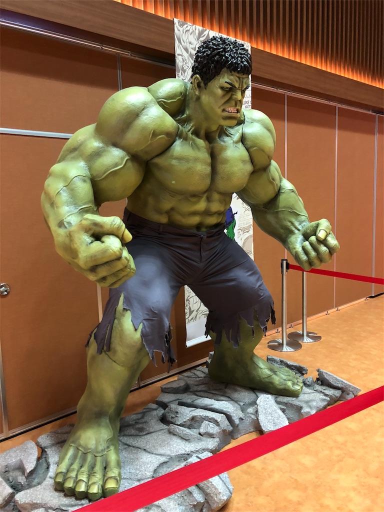 f:id:kurosuke303:20180812160354j:image
