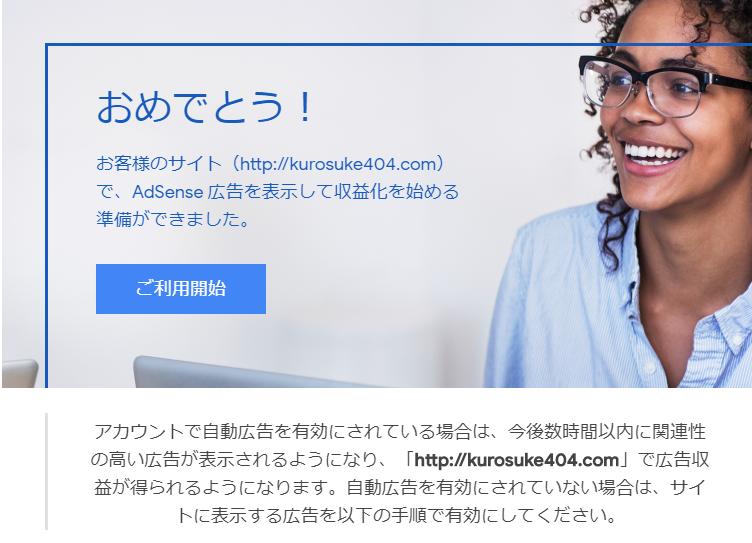 f:id:kurosuke303:20190430141208p:plain