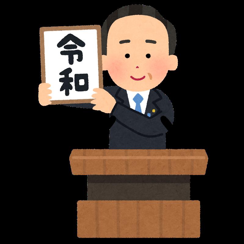 f:id:kurosuke303:20190501215059p:plain