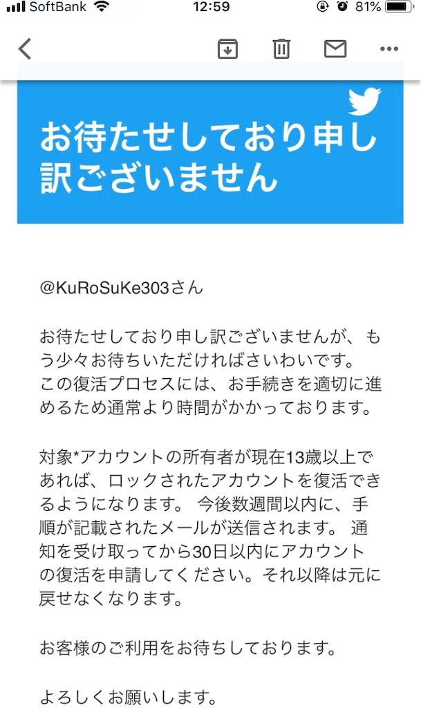 f:id:kurosuke303:20190517194830j:image