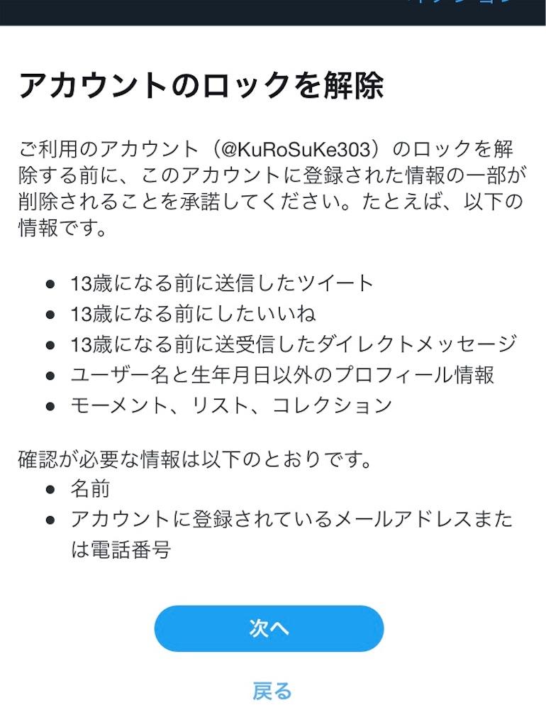 f:id:kurosuke303:20190517194840j:image