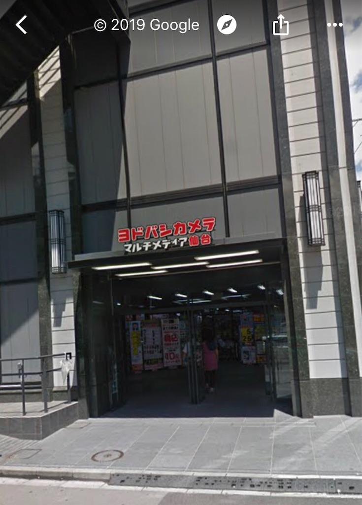 f:id:kurosuke303:20190605214938j:image