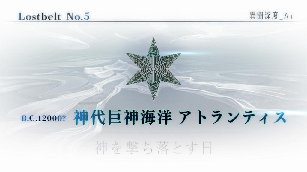 f:id:kurosuke303:20200126112747p:image