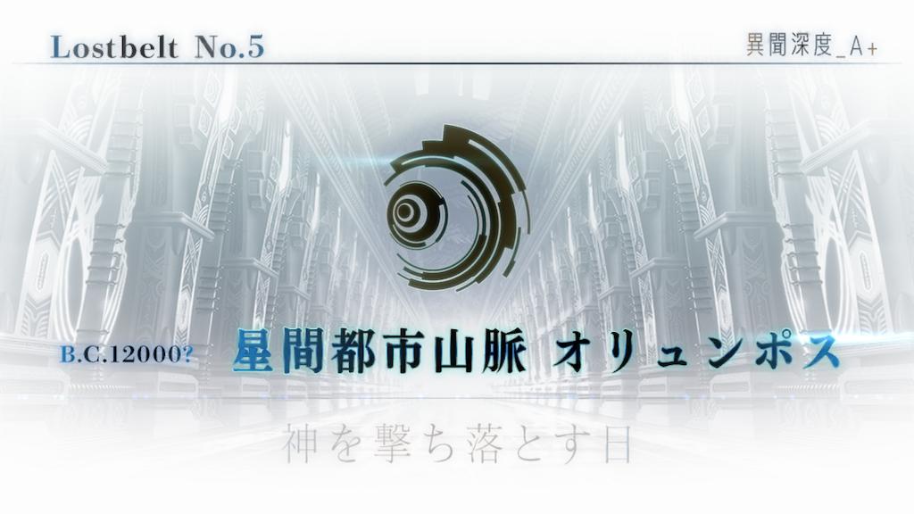 f:id:kurosuke303:20200524145101p:image