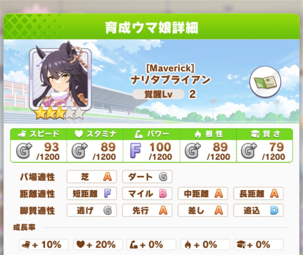 f:id:kurosuke303:20210523230638j:image