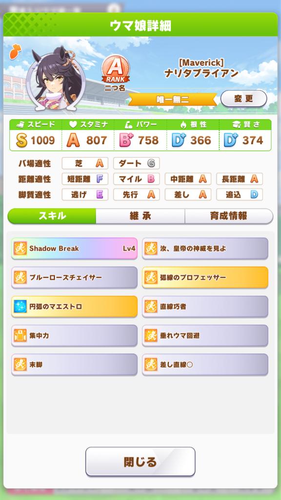 f:id:kurosuke303:20210523230803p:image