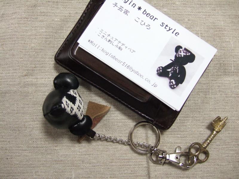 f:id:kurosuke3796:20141015214518j:image