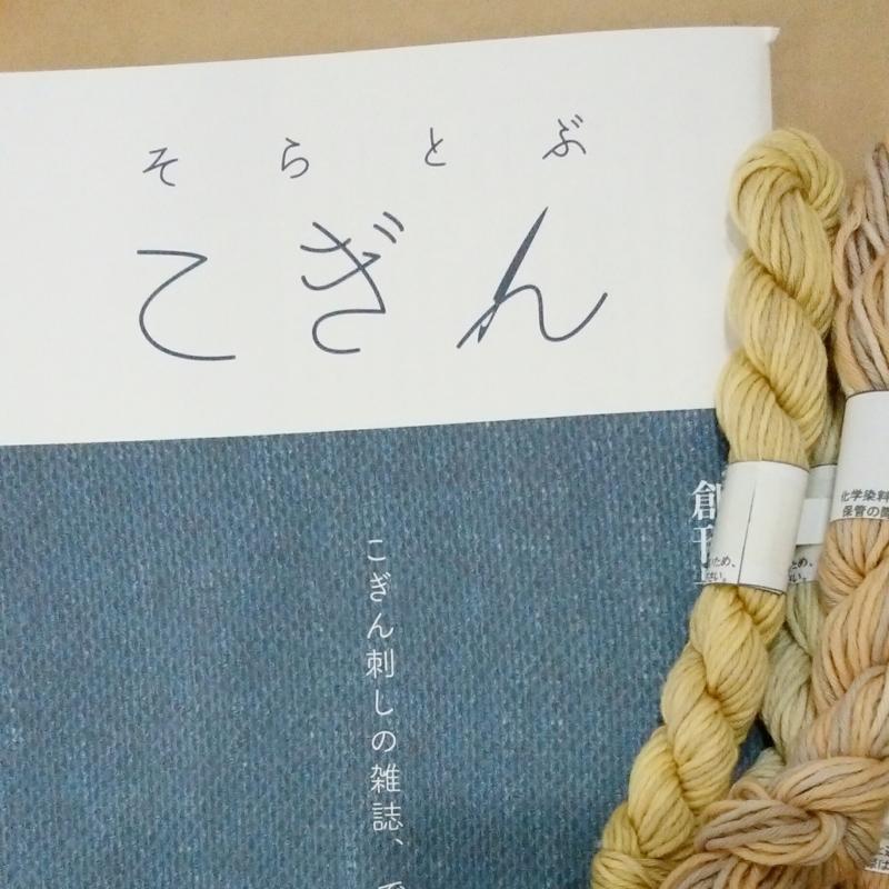 f:id:kurosuke3796:20170503084719j:image