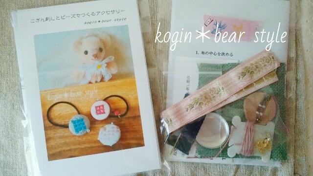 f:id:kurosuke3796:20171029094103j:image
