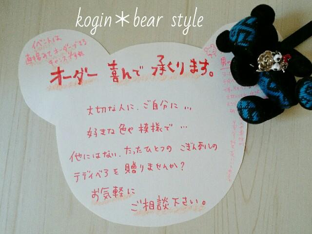 f:id:kurosuke3796:20180420120836j:plain