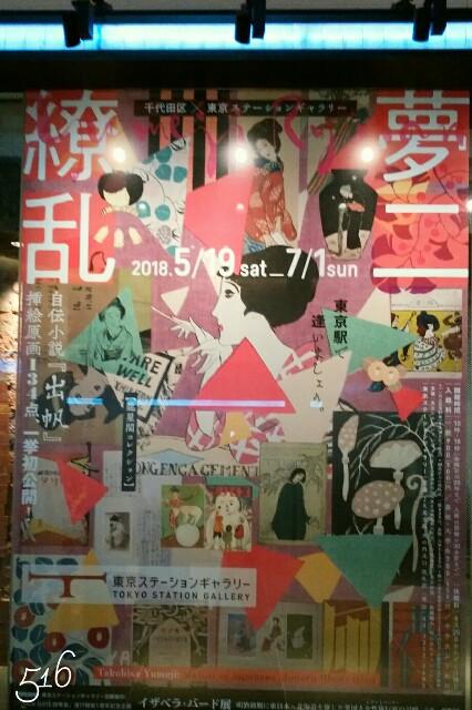 f:id:kurosuke3796:20180615074158j:image