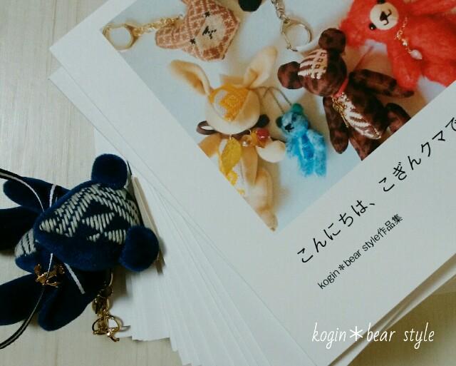 f:id:kurosuke3796:20190428075616j:image