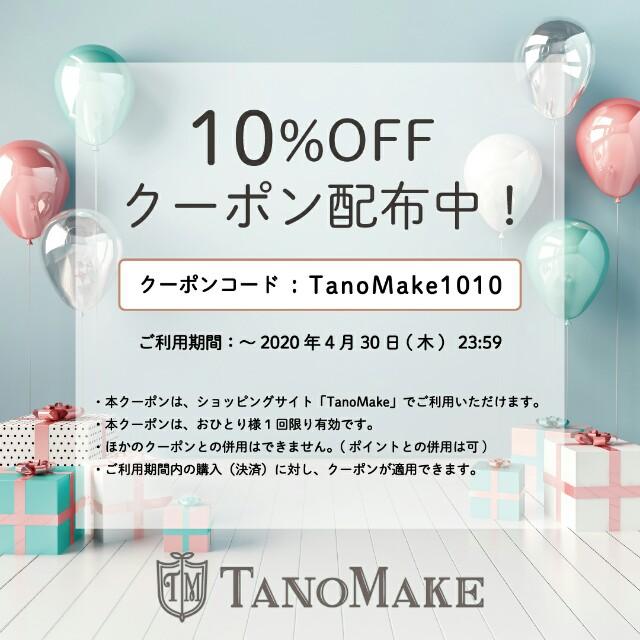 f:id:kurosuke3796:20200401073200j:image