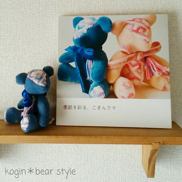 f:id:kurosuke3796:20200619081634j:image