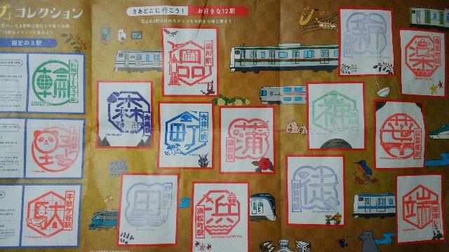 f:id:kurosuke3796:20200803164134j:image
