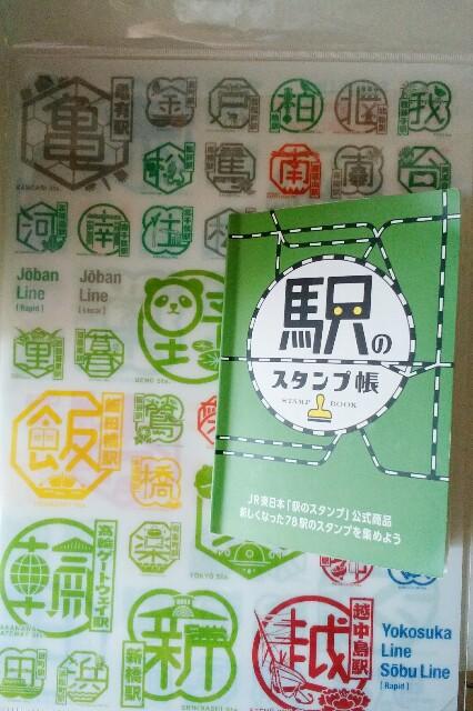 f:id:kurosuke3796:20200803164312j:image