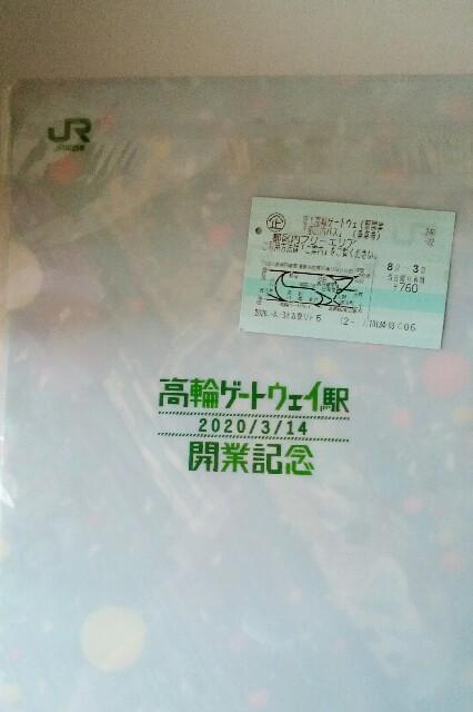 f:id:kurosuke3796:20200803165043j:image