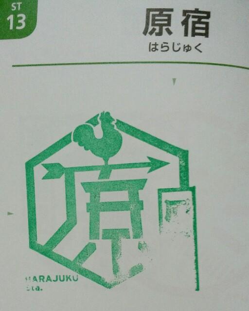 f:id:kurosuke3796:20200825073015j:image