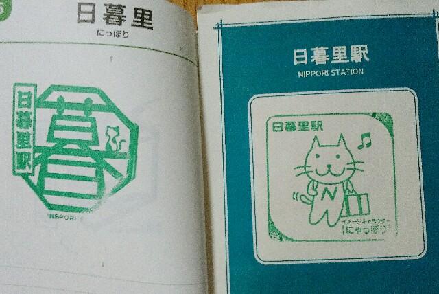 f:id:kurosuke3796:20200825073104j:image