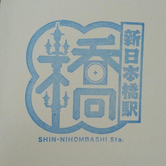f:id:kurosuke3796:20200915205720j:plain