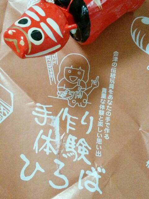 f:id:kurosuke3796:20200916075104j:image