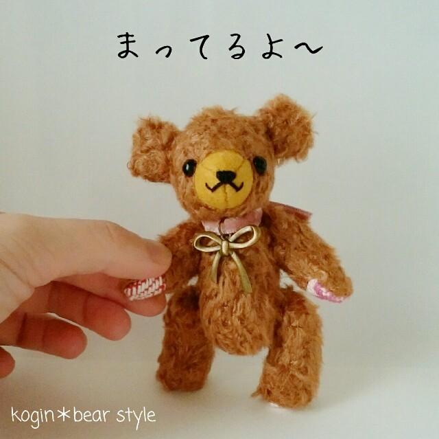 f:id:kurosuke3796:20200924074305j:image