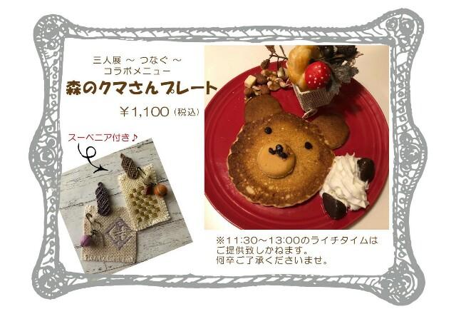 f:id:kurosuke3796:20201021153112j:plain