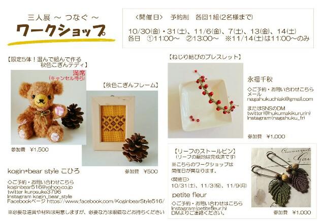 f:id:kurosuke3796:20201021153200j:plain