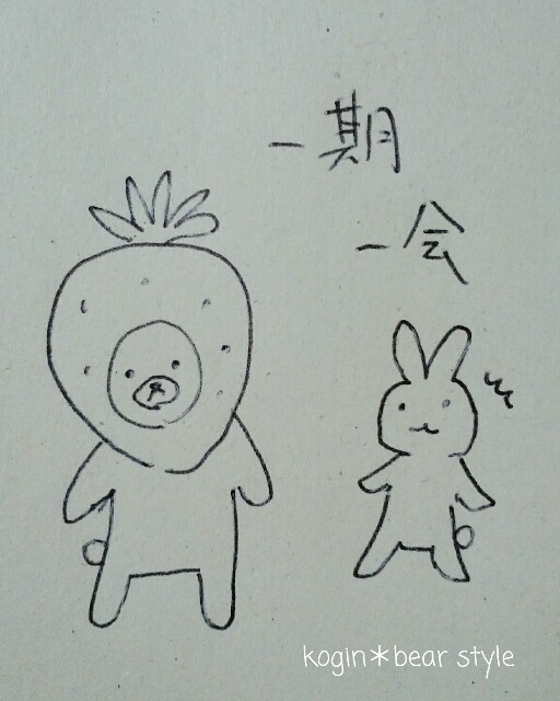 f:id:kurosuke3796:20201101134050j:image