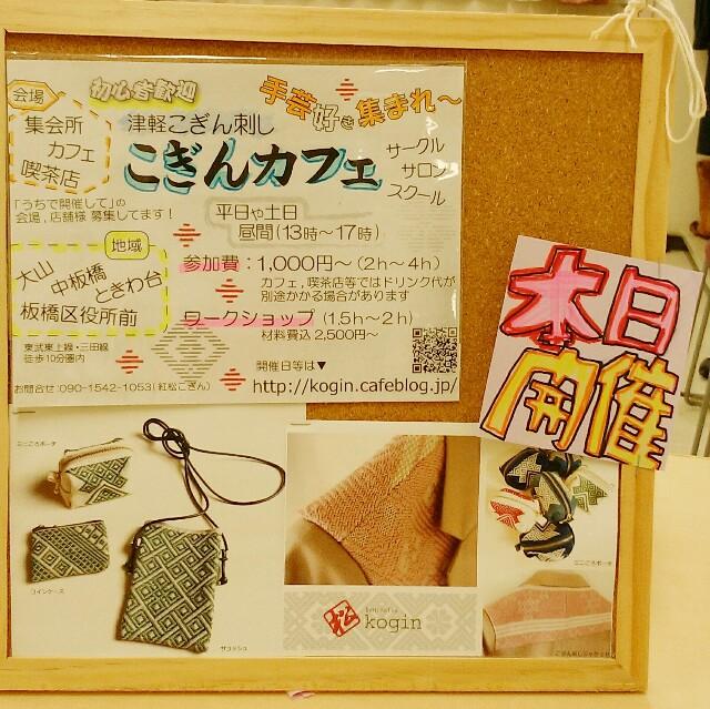 f:id:kurosuke3796:20201123075104j:image