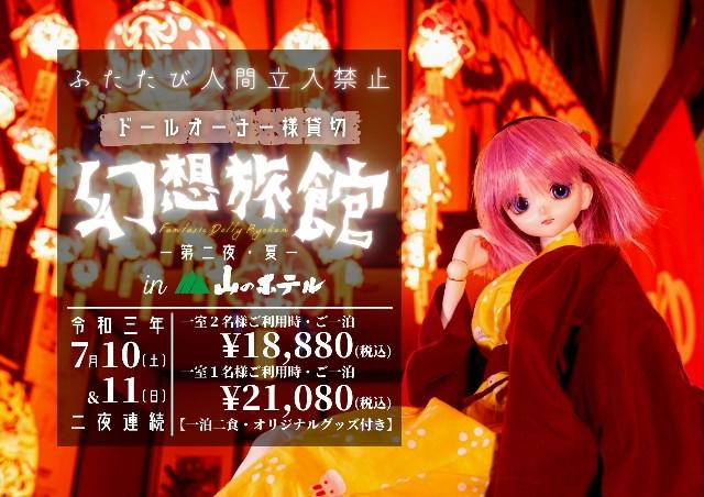 f:id:kurosuke3796:20210610072521j:image