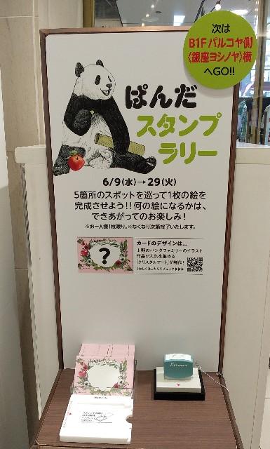 f:id:kurosuke3796:20210610184645j:image