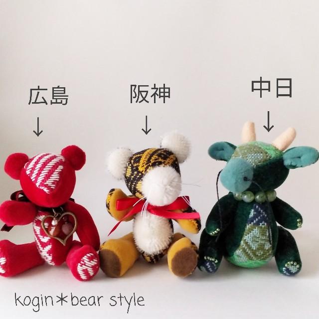f:id:kurosuke3796:20210919074919j:image