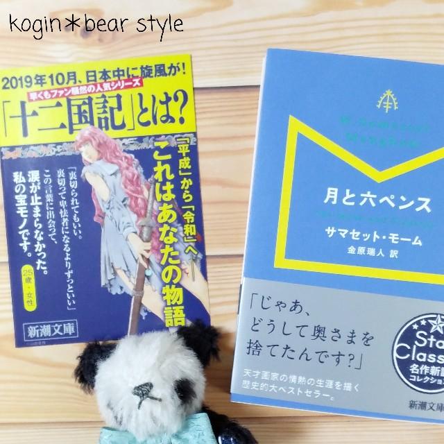 f:id:kurosuke3796:20211025075712j:image